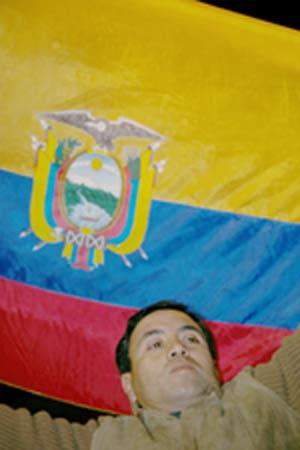 banderaecuatoriana